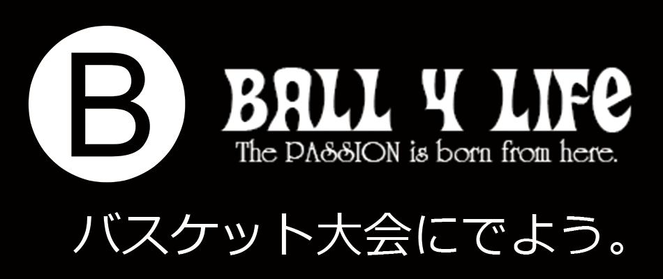 ball4life